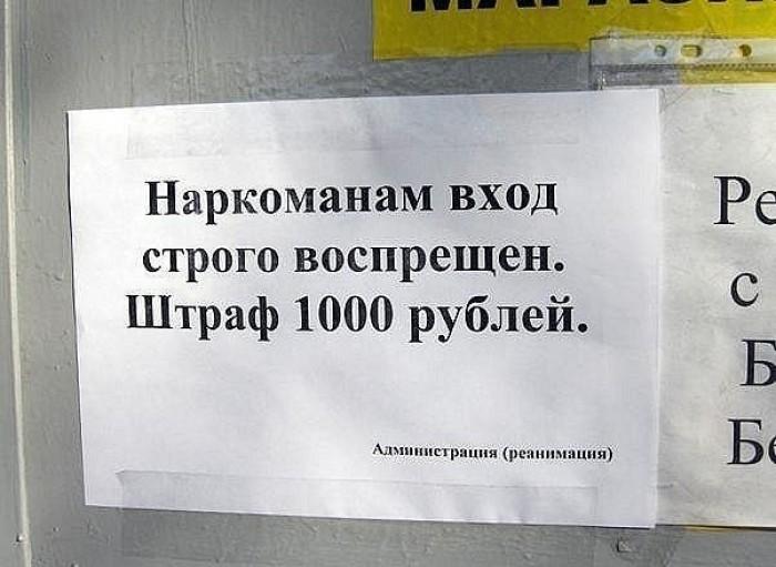 1355200590_marazmiki-14