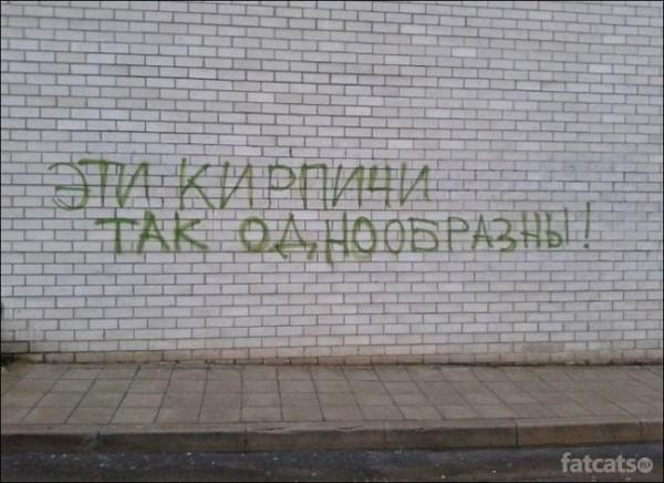 1355200597_marazmiki-10