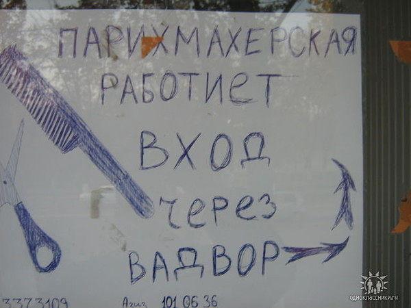 1354817573_marazmiki-2