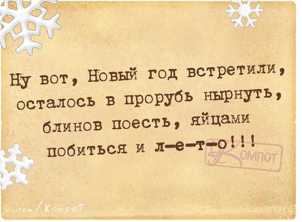 1421004421_frazki-11