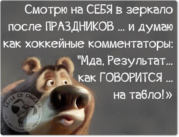 1421004457_frazki-23