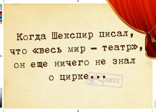 1421004372_frazki-4