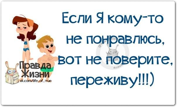 1421004374_frazki-9
