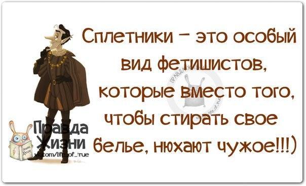 1421004396_frazki-6