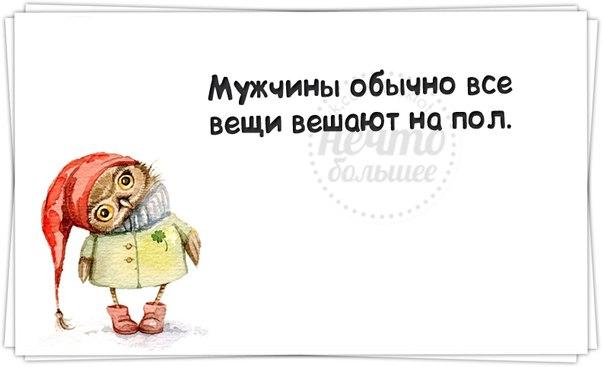 1421004415_frazki-8