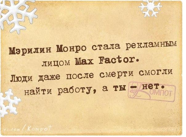 1421004456_frazki-7
