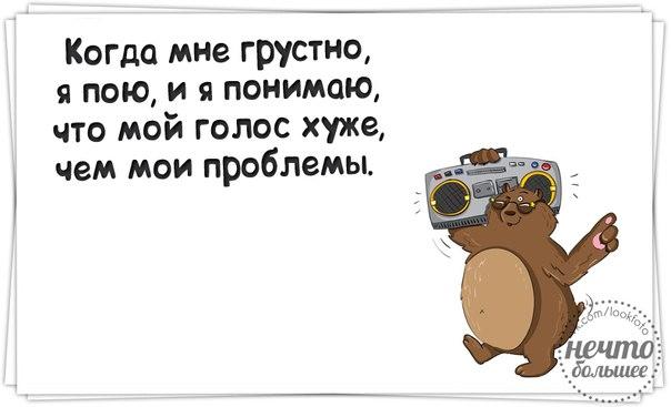 1421004463_frazki-10