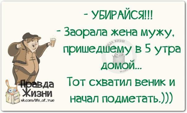 1421004394_frazki-24