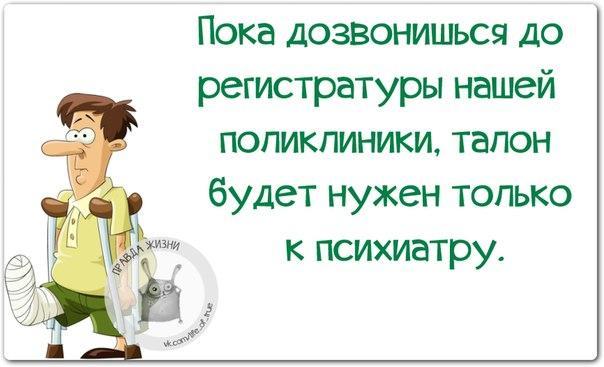 1421004402_frazki-18