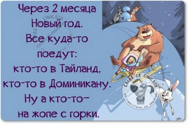 1447569693_1447431850_rur2wnad0ci_novyy-razmer
