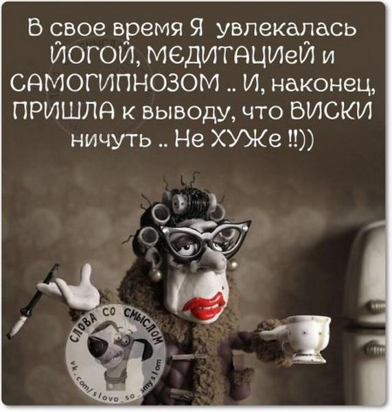 1447569708_1447431925_o3zdkgex0c8_novyy-razmer