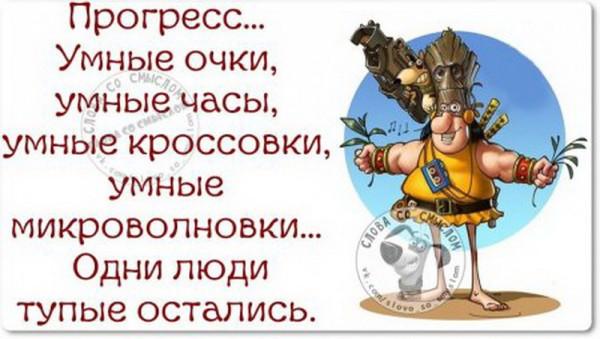 1447569734_1447431875_mpdxtsxggzi_novyy-razmer