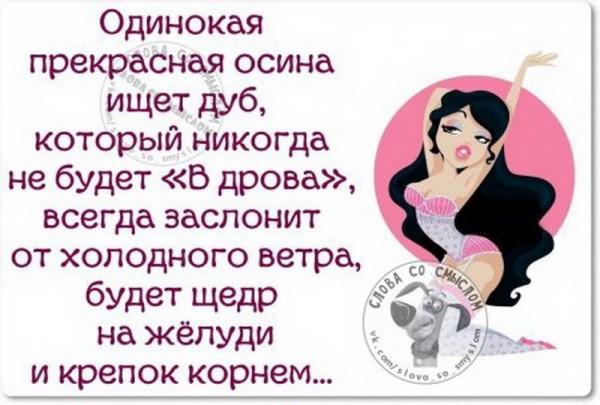 1447569741_1447431934_u8cb98wxpka_novyy-razmer