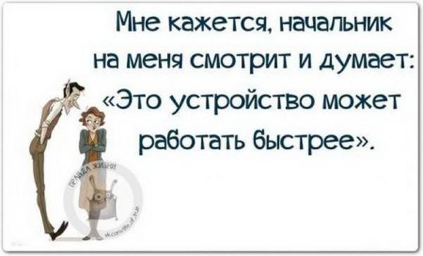 1447569745_1447431923_qgzjfz_i8fq_novyy-razmer