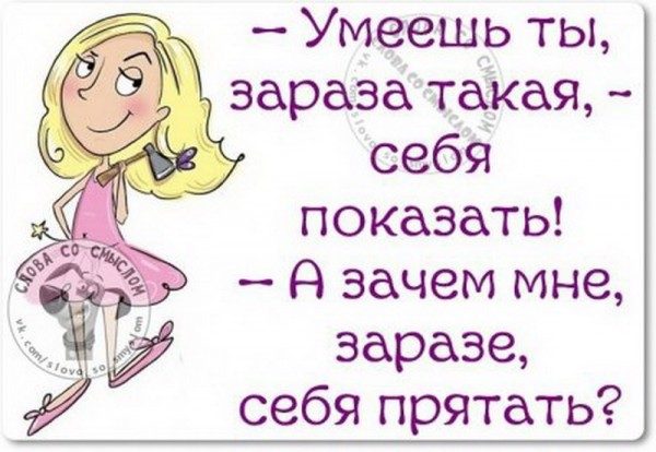1447569780_1447431913_zred83vfweu_novyy-razmer