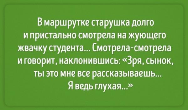 babushka_3