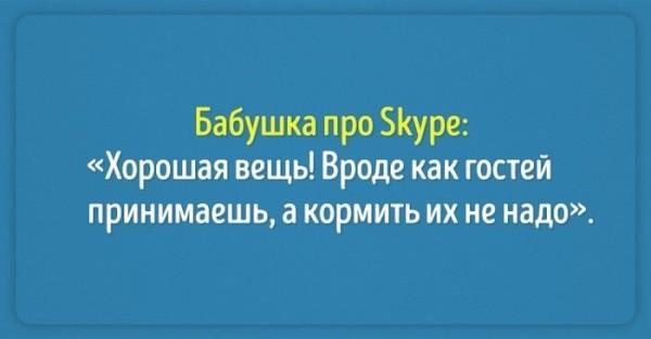 babushka_4