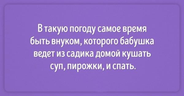 babushka_5