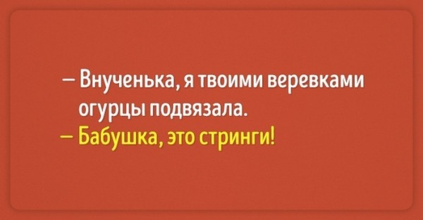 babushka_6