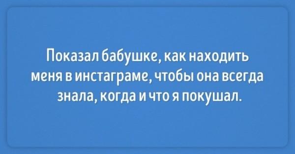 babushka_7
