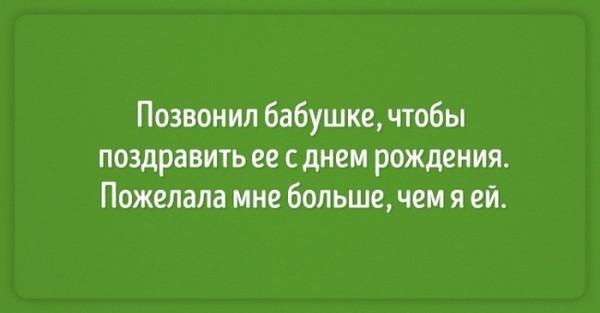 babushka_8