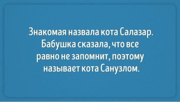 babushka_9