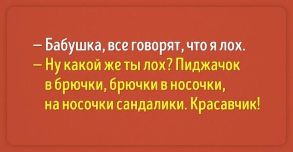 babushka_011