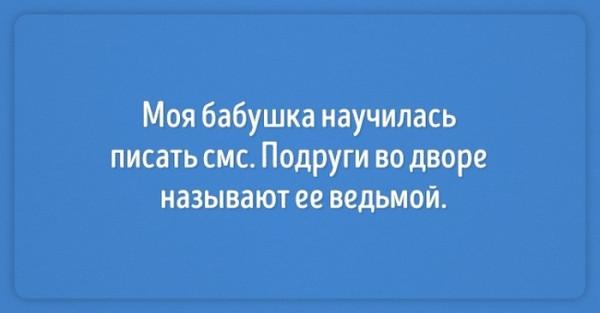babushka_012