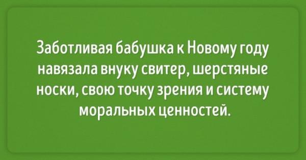 babushka_013