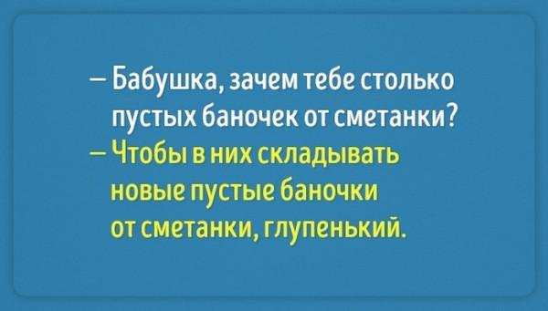 babushka_014