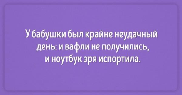babushka_015