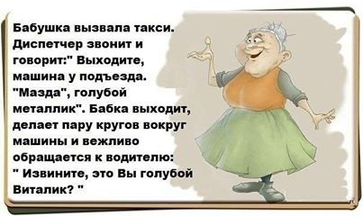 1390850047_frazochki-9