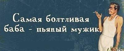 1390850053_frazochki-11