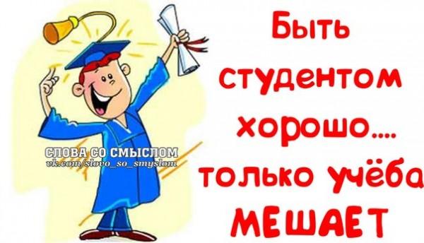 1390850059_frazochki-25