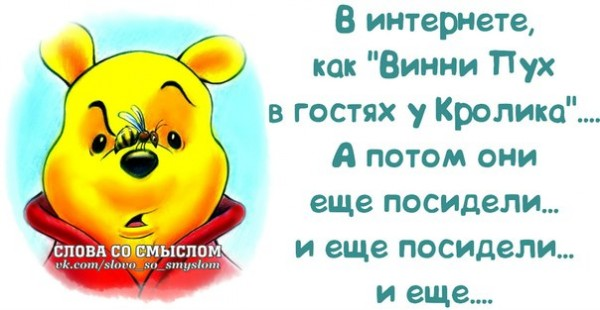 1390850071_frazochki-14
