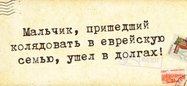 1390850087_frazochki-17