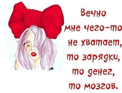 1390850092_frazochki-10