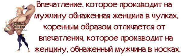 1390850100_frazochki-20