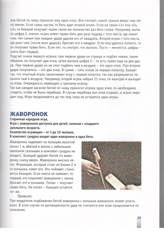 Аришка-осень 2015 г 007