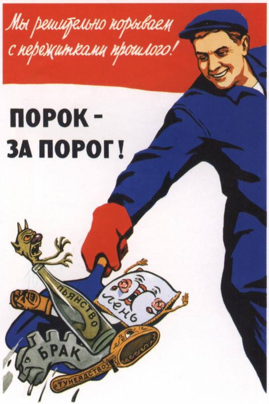 Plakat_16