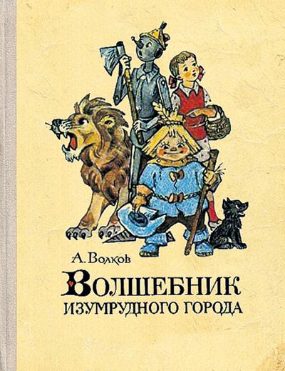 Советские миллионеры