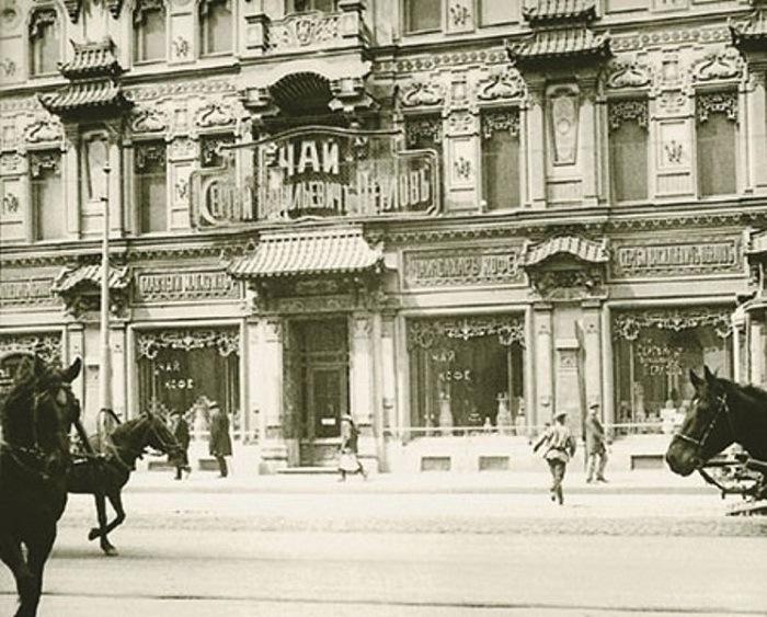 Фасад чайного дома на Мясницкой