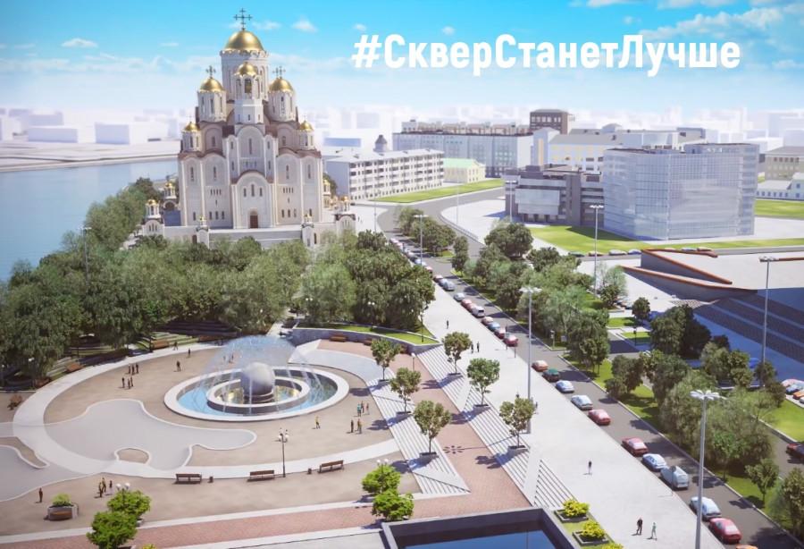 Если вы не бывали в Свердловске... 1.jpg