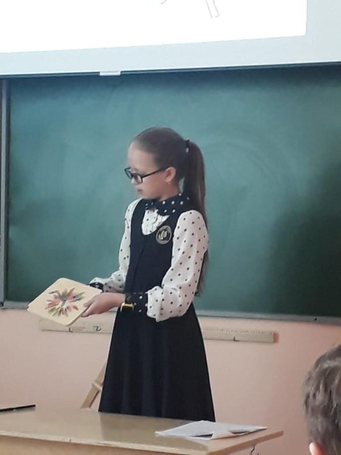 Хочу стать академиком!