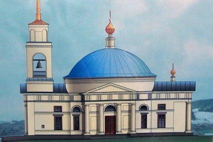 Проект восстановленя Храма
