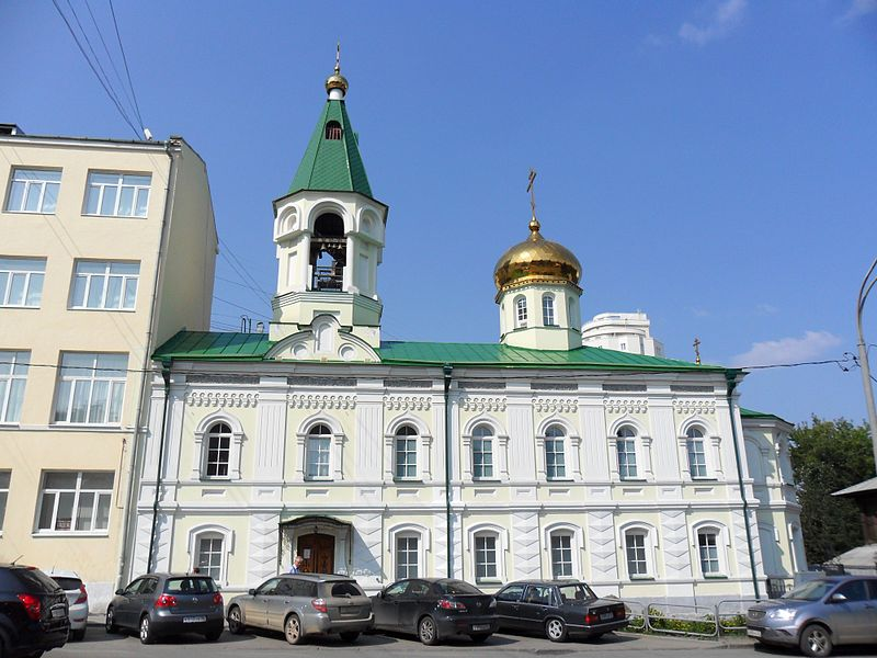 Church_for_mine_workers_of_Russia