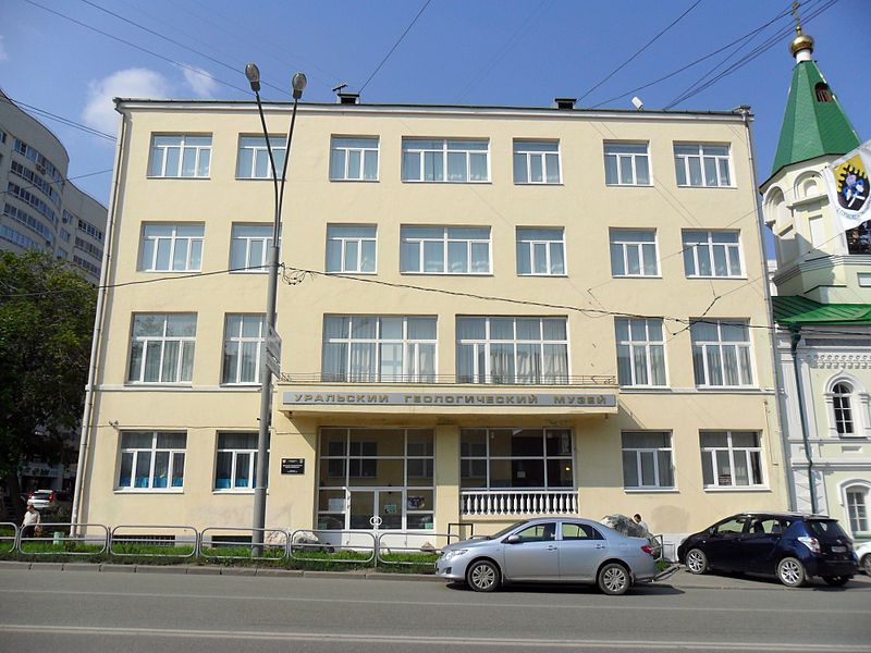800px-Ural_Geological_Museum
