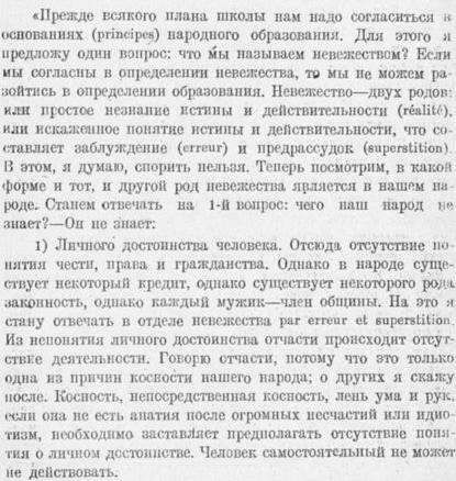 Ogarev