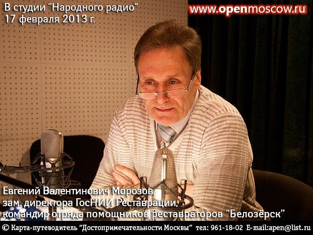 morozov-evgeny-1