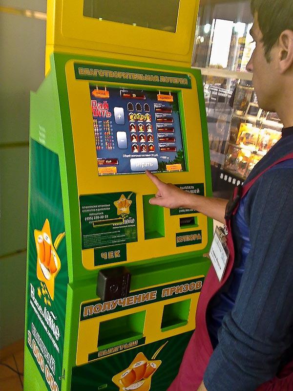 Игровые автоматы лотерея украина игры игровые автоматы слот